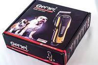 Машинка для стрижки животных + триммер Gemei GM 6063, пилка для когтей, фото 1