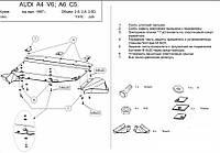 Защита двигателя и кпп  Audi A4 B6      2000-2004