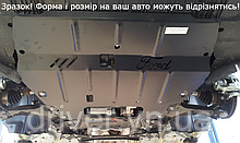Захист двигуна Alfa Romeo Spider (2005-2010) \ двигун + КПП
