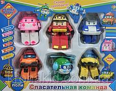 Детский игровой набор Робокар Поли DT-335B