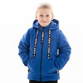 Куртка-жилет демисезонная для мальчика «Джоб» (голубой) 3-7 лет