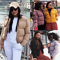 Женская демисезонная куртка 801 м,л,хл,ххл