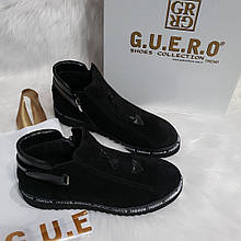 Замшеві черевики жіночі демісезонні
