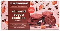 Миндальное печенье с какао - 80грамм