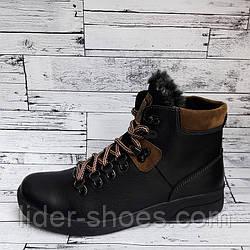 Ботинки зимние подростковые на шнурках