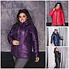 Батал до 58р Зимняя куртка на овчине 20016-1