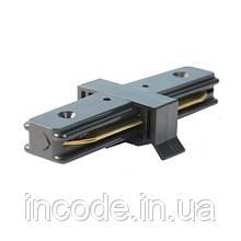 З'єднувач шинопровода 2-TRACK прямий чорний