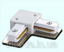 З'єднувач шинопровода 2-TRACK-L подібний білий