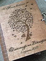 Фотоальбом в деревянной обложке с гравировкой (№7), фото 3