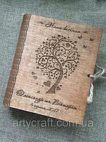 Фотоальбом в деревянной обложке с гравировкой (№7)