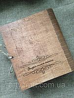 Фотоальбом в деревянной обложке с гравировкой (№7), фото 2