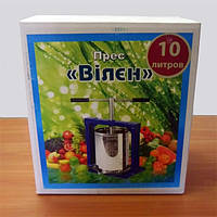 Пресс для винограда Вилен 10 л Харьков