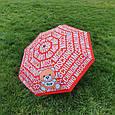 Зонт складной полу-автоматический Moschino Toy Bear красный, фото 5