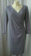 Платье женское стильное модное миди бренд Sonia Marohn р.44-46