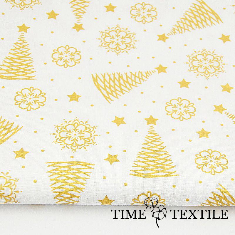 Новогодняя скатерть Time Textile Christmas Tree Gold White с блестящим рисунком