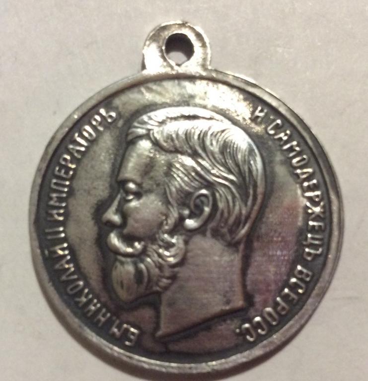 """Медаль """"За храбрость"""" IV степени без номера Николай II серебро"""