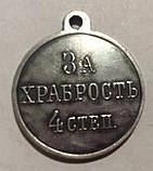 """Медаль """"За храбрость"""" IV степени без номера Николай II серебро, фото 2"""