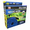 Садовый шланг для полива Magic Hose 30 м с распылителем