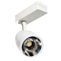 Трековый LED светильник VL-COB-206L 30W 4000К белый, фото 1
