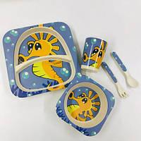 Детская бамбуковая посуда ECO Морской конек набор из 5 предметов