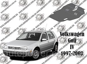 Защита Volkswagen Golf 4 1997-2003