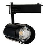 Трековий СВІТЛОДІОДНИЙ світильник VL-SD-6018 20W 4000К білий, фото 2