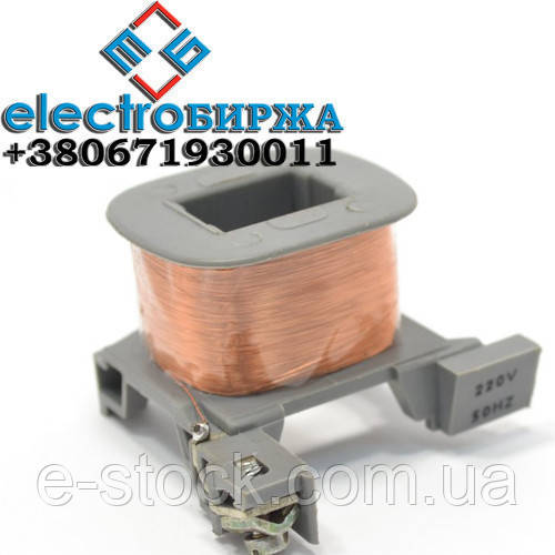 Катушка ПМЛ-8 к пускателям магнитным ПМЛ-8100, ПМЛ-8101, ПМЛ-8210, ПМЛ-8500