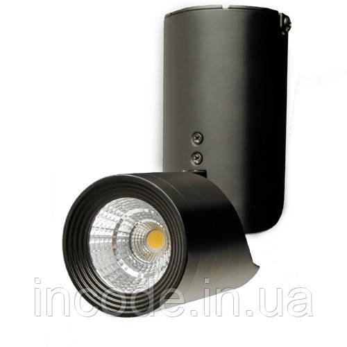 Накладной светильник  VL-0718-10W LED поворотный 90°