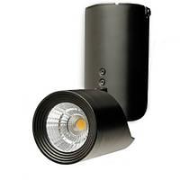 Накладной светильник  VL-0718-10W LED поворотный 90°, фото 1