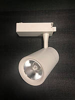 Трековый LED светильник VL-XK0626-30 белый, фото 1