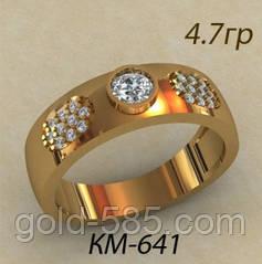 Гладкое мужское золотое кольцо с камнями