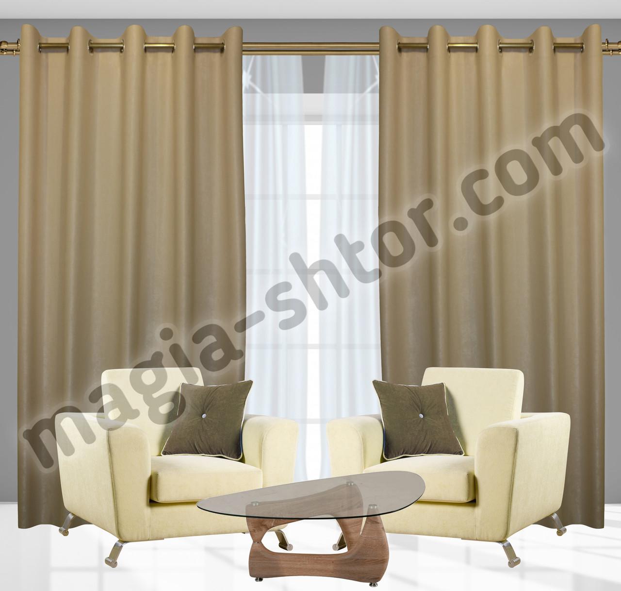 Готовые шторы на люверсах. Ткань: софт. Турция. Цена за пару