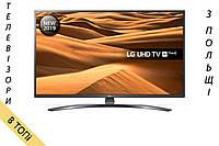 Телевизор LG_55UM7400 Smart TV 4K/UHD 1600Hz T2 S2 из Польши 2019 год ОРИГИНАЛ