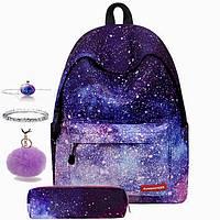 Рюкзак Космос с пеналом, помпоном и кулоном . Набор 4 в 1