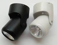 Накладной светильник  VL-361-10W LED 40° белый