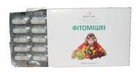 """Амрита """"Фитомишки""""-натуральные витамины для детей,комплекс витаминов для развития и роста ребенка"""