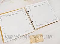 Свадебная книга пожеланий в деревянной обложке (№2) (дуб), фото 6