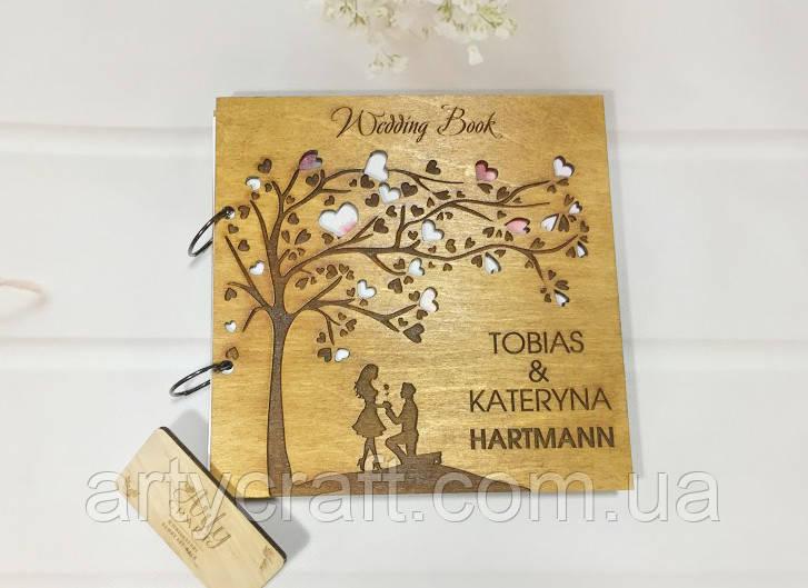 Свадебная книга пожеланий в деревянной обложке (№2) (дуб)