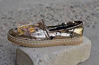 Женские слипоны золотистые, фото 1