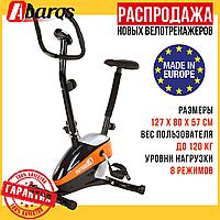 Магнитный Велотренажёр (до 120 кг) Для Дома ABARQS RW-37