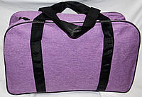 Женская дорожная сиреневая сумка для поездок из текстиля 53*32 см