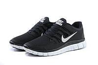 Кроссовки мужские Nike Free Run Plus 5.0, кроссовки найк фри ран черные, беговые кроссовки найк