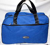 Женская дорожная синяя сумка для поездок из текстиля 53*32 см