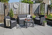 Набор садовой мебели Georgia Set Graphite ( графит ) из искусственного ротанга, фото 1