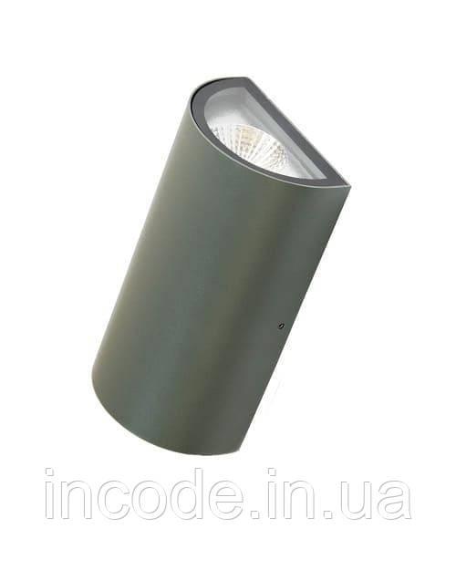 Архитектурный светильник LED 10W, IP66 2700K