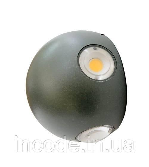 Архитектурный светильник LED 12W, IP66 3000K