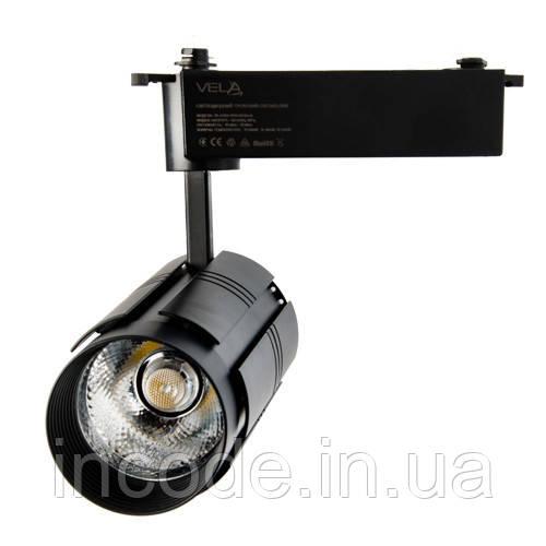 Трековый LED светильник VL-SD-6018 20W 4000К черный