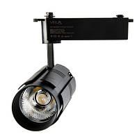 Трековый LED светильник VL-SD-6018 20W 4000К черный, фото 1