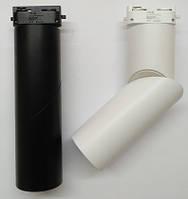 Трековый светильник VL-1001 20W 3000К LED белый