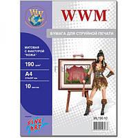 Бумага дизайнерская WWM ML190.10